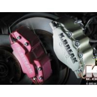 車種:アクア 型式:NHP10 年式:2011.11- カラー:本体色◆レッド/ピンク/オレンジ/イ...
