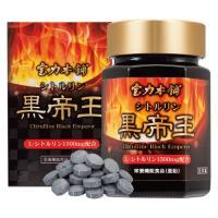 活力・元気の12種の伝承黒素材 黒い食材は栄養価が高いことで知られています。特に発酵させて黒色になっ...
