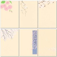 鳩居堂 春のハガキ6枚セット 桜6柄 kyu-22 シルクスクリーン印刷 きゅうきょどう ポストカード はがき