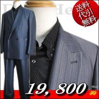 ■秋冬物4つ釦スーツ! ■同系色の綾織ストライプ柄がお洒落なジャガード織素材! ■秋冬に暖かスーツ!...