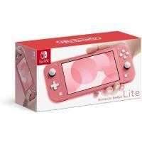 Nintendo Switch Lite ニンテンドースイッチライト コーラル 新品 在庫あり