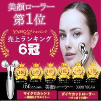 ※美顔ローラーランキング1位※  ご愛顧ありがとうございます!  【3D美容ローラー】 Y字型設計と...