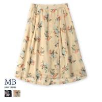 ◆サイズスペック【L】ウエスト:76ヒップ:136前スカート丈:70後スカート丈:78裾周り:193...