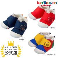 ホットビスケッツ ミキハウス ファーストシューズ メッシュ ファーストベビーシューズ 靴 アウトレット 赤×白 紺×白 11.5 12 12.5 13 13.5 HOT BISCUITS