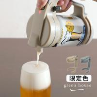 ビールの黄金比7対3の美味しいビールが、ご家庭で簡単に作ることができる!ハンディビアサーバーが新登場...