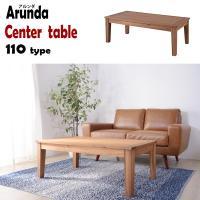 [SPEC]  ・サイズ  W110×D55×H38  ・材質   天然木化粧繊維板(アカシア)  ...