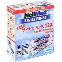 サイナスリンスリフィル 120包 SRR-120 ■送料無料■ 鼻うがい 洗浄 風邪予防 花粉症 サイナスリンス Sinus Rinse 薬が飲めない妊婦さんにも♪ レフィル