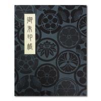 ●藍地に黒の糸で花紋模様を織り込んだ生地で装丁された御朱印帳です。  ●墨の裏写りを防ぐため和紙が袋...