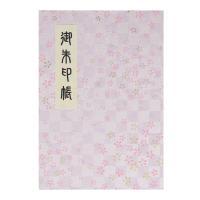 【商品説明】  ・コンパクトサイズの御朱印帳です。 ・お寺・神社共にお使いいただける御朱印帳です ・...