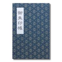 ・美しい和柄プリント生地で装丁された御朱印帳です。  ・参考画像と同じ生地ですが柄の位置等が1点ずつ...
