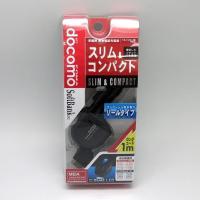 リール式DC充電器 docomo FOMA Softbank 3G  ●通電時に巻き取りボタンがブル...