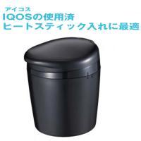 【特長】 ●この製品はタバコの灰皿としてはご使用できません。 ●太缶ドリンクサイズのカップダストです...