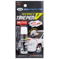 世界のレースに使用されていタイヤレタリング専用塗料! タイヤ表面に強密着!   ペンタイプで、タイヤ...