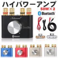 ◇ 仕様 ◇ ◆ Bluetooth:Bluetooth 4.0 ◆ アンプタイプ:HIFIアンプ ...