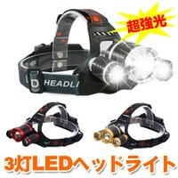 【付属品】 ・LEDヘッドライト ・バッテリー×2 ・充電器 ・車用充電器   【仕様】 光源:LE...