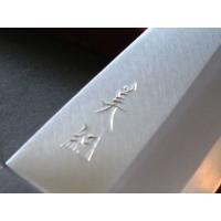 文化包丁 お名前入り包丁・堺産ステンレス割り込み鋼文化包丁165mm|houcho|04