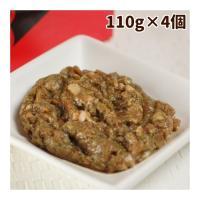 犬 生食|犬 生肉|犬 ローフード|ドッグフード 国産| 「お肉・骨・内蔵・発酵野菜」が一つに  B...