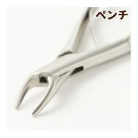 今、愛犬の歯石問題でお悩みの方が急増 しています。歯石は、放っておくと口臭だけではなく、歯肉炎等引き...
