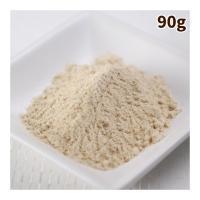 犬 サプリメント 老犬 関節|何種類ものサプリをフードにかけるのが面倒というお客様の声から生まれまし...