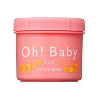ハウスオブローゼ/ボディ スムーザー PL(ピンクグレープフルーツ&レモネードの香り)