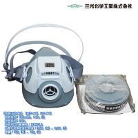 (商品内容) 三光化学工業 防毒マスク GH715 スカイマスクセット(吸収缶付) ・スカイマスクG...