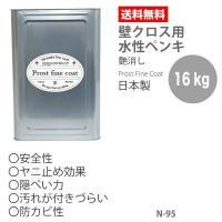 (商品内容) ●プロストファインコート N-95 ピュアホワイト 16kg ●説明書