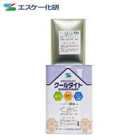 (商品内容) ●クールタイトSi 16kgセット CLR-157(主剤:14kg、硬化剤:2kg) ...