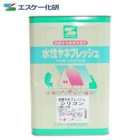 (商品内容) ●水性ヤネフレッシュシリコン 15kg 石油缶  ※代引不可商品です。 ※メーカーから...