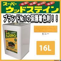 (商品内容) ●スーパーウッドステイン ピニー 16L