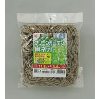 アイリスオーヤマ グリーンカーテン用麻ネット180×360 ANN-1836