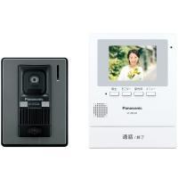 テレビドアホン パナソニック(Panasonic)  電源コード式 VL-SE30KL [VLSE30KL] JAN:4549077955807 -人気商品-