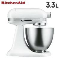 【お取り寄せ商品】キッチンエイド(KitchenAid) アルチザン ミニ (3.3L スタンドミキサー) マットホワイト 9KSM3311XFW|hows