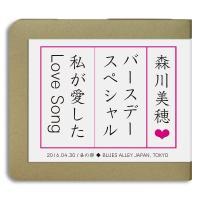 ホイホイレコード・オリジナル・ライヴ・レコーディング:森川美穂 date:2016.04.30 pl...