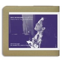 ホイホイレコード・オリジナル・ライヴ・レコーディング:森川美穂 date:2017.07.30 pl...