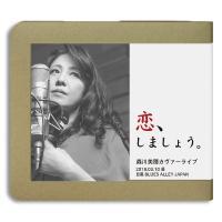 ホイホイレコード・オリジナル・ライヴ・レコーディング:森川美穂 date:2018.03.10 pl...