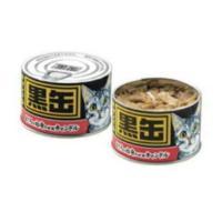 カメヤマローソク 黒缶キャンドル