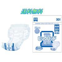 エルモアいちばんビックパッド30 枚 ×4パック /カミ商事大人用紙オムツ