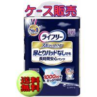●1000ccスーパロング吸収体が、尿とりパッドがなくても、長時間モレを防ぎます。 ●さらさらポリマ...
