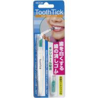 歯の消しゴム トゥースティック 交換カートリッジ付