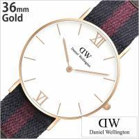 ダニエル ウェリントン Daniel Wellington 腕時計 グレース ロンドン メンズ レデ...