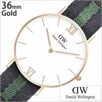 ダニエル ウェリントン Daniel Wellington 腕時計 グレース ウォリック メンズ レ...