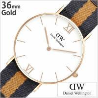 ダニエル ウェリントン Daniel Wellington 腕時計 グレース セルウィン メンズ レ...