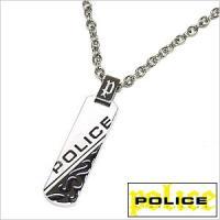 POLICE ポリス ネックレス プレート ペンダント DUALITY 【型番】24645PSB01...