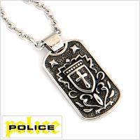 ポリス POLICE ネックレス クレスト メンズ【型番】25149PSS01【素材】材質:ステンレ...