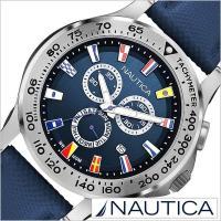 ノーティカ NAUTICA 腕時計 フラッグ メンズ【型番】A19597G【ケース】材質:ステンレス...