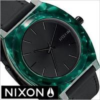 ニクソン 腕時計 NIXON ニクソン腕時計【型番】A328-1054【ケース】材質:アセテート サ...