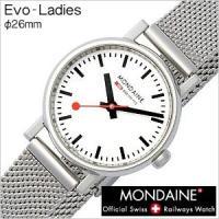 腕時計 モンディーン MONDAINE 【型番】A658.30301.11SBV【ケース】ステンレス...