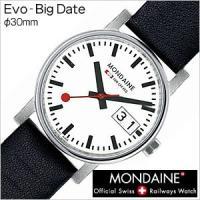 腕時計 モンディーン MONDAINE 【型番】A669.30305.11SBB【ケース】ステンレス...