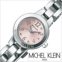 セイコー ミッシェルクラン 腕時計 SEIKO Michel Klein【型番】AJCK019【ケー...