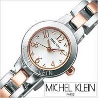 セイコー ミッシェルクラン 腕時計 SEIKO Michel Klein【型番】AJCK021【ケー...
